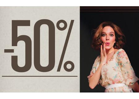 Colchones de Rebajas Flex - 50% de Descuento
